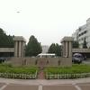 中国北京にある清華大学への交換留学