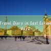 東ヨーロッパ旅行記day2~一か国目、極寒のポーランドに到着~