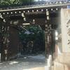 京都・六角堂と護王神社へ参拝