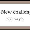 2017/07/26〈 改 善 あ る の み!〉