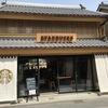 川越の時の鐘すぐそばのスタバ「川越鐘つき通り店」が和モダンでめっちゃおしゃれ【新店舗】