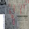 勝間和代さん、レズであることと同棲中であることを公表