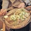【東京渋谷 駒形どぜう】 東京で頑張る社長たちと。人生初のどぜう鍋は旨かった。