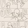 『ねばならない病』