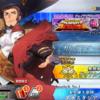 【FGO】第2部第1章 獣国の皇女アナスタシア ストーリー編