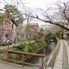 冬の京都を行く━其之弐━