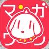 オススメの漫画アプリ