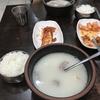 韓国旅行まとめ(韓国料理編)