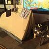 【旅122日目 2012/09/28】走れ砂浜、千里浜なぎさドライブウェイ