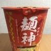 売切れ続出の神カップラーメン!明星食品『麺神 (めがみ) カップ 神太麺×旨 味噌』を食べてみた!