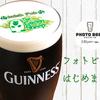 【オススメ5店】横浜(神奈川)にあるパスタが人気のお店