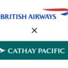 British Airwaysのマイレージが9,000マイルしかなかったけどプラス3万円でキャセイのビジネスクラスに乗れた!