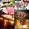 【オススメ5店】金沢(片町・香林坊・にし茶屋周辺)(石川)にある鉄板焼きが人気のお店