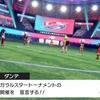 ポケモンプレイ日記剣盾+7(#13)10月27日-決戦!ガラルスタートーナメント①(パートナー:ホップ)-