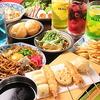 【オススメ5店】国立・国分寺(東京)にある串揚げが人気のお店