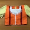 【手作り】魔法使いプリキュア! 奇跡の変身! キュアモフルン風 コスプレ衣装の作り方⑭ 肩 その2