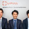 株式会社LIFULL Marketing Partners:提案準備の負の連鎖を断ち切る! LMPが目指すデータの資産化とその活用の未来とは?(前編)