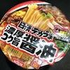 麺類大好き107 日清デカうま濃厚コク旨醤油+フルオプション