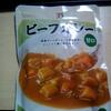 今日は晩御飯100円カレーでした、ご飯食べれてよかった。(;´Д`)