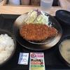 【松乃家 新橋店】