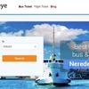 トルコ移動の基本。バス予約サイトの使い方!