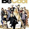 「駄作」なのは間違いなけど…:映画評「BE COOL」