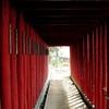 船山稲荷神社