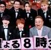 10万円でできるかな動画 2020年8月03日 200803 動画 Youtube Dailymotio Miomio 9tsu Pandora