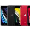 新型iPhone SE (第2世代) の公式壁紙がダウンロード可能に