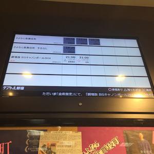 2月12日。上映後に松尾監督のトーク。