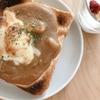 朝ご飯:カレーが余った次の日の定番☆ボリューム満点、チーズカレートースト