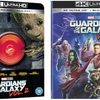 ガーディアンズ・オブ・ギャラクシー:リミックス 海外版ブルーレイ&スチールブック情報(4Kに日本語有)