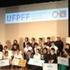 国際平和映像祭2018 中学3年生ファイナリスト