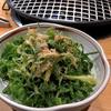九条ネギと胡麻のサラダを作ってみました