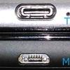 g07/g07+/Que USB周辺機器を利用する