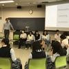 ハイブリッドインターナショナルコース通信【6月22日】