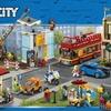 レゴ シティ 2018年新製品カタログ