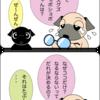 【花粉症対策】&【ベイビーパグ4コマ漫画】 〜 花粉症⁈篇 〜 4 panel comic ver.hay fever by BabyPug