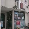 マルヤママッシュルーム (maruyama MUSHROOM)/ 札幌市中央区南1条西17丁目
