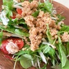 【Vegan】キヌアの炊き方と美味しいサラダドレッシングレシピ〜ビーガン〜