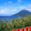 竜宮伝説残る絶景の岬は鹿児島県の先っぽに ~長崎鼻~