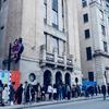 上海外灘美術館でドイツ人アーティストのポップでちょっと変なアート展を見てきました