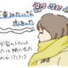 【観た】花束みたいな恋をした