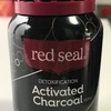 Red Seal:炭のサプリで、黄ばんだ歯が白くなる?!【検証結果あり閲覧注意】