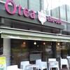 【閉店】日本茶カフェ「Otea」(オティー)@虎ノ門&神谷町