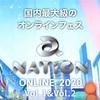 【10月1日配信!史上初のオンラインフェスa-nation online 2020】dTVの初回31日間無料を利用してa-nation online 2020を観ませんか?