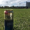 芝生の上で飲むビールは最高!!