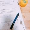 朝から勉強三昧の日