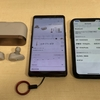 【WF-1000XM3】AndroidとiPhone 11でマルチペアリングが超便利