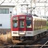 《近鉄》【写真館276】名古屋線1201系単独で走るかわいらしい姿